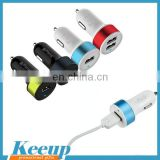 2015 New Products Customized Car Charger