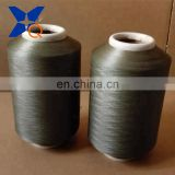 copper plated CuS nylon 6  DTY conductive filaments 70D/24F for anti bacteria socks/beddings-XT11148