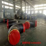 Factory direct sales of various insulation and anti-corrosion country pipelines and pipe fittings