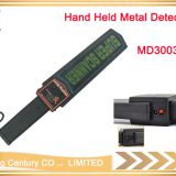 High sensitivity adjustable hand held metal detector with 9V battery