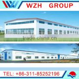 BS,ASTM,JIS,AISI Standard and C purlin,H steel, Z purlin,sandwich panel Grade steel structure building