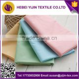 T/C 65/35 polyester cotton fabric for work clothing                                                                         Quality Choice