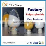 2016 water treatment chemicals in water treatment industry YXFLOC                                                                         Quality Choice