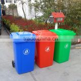 240 liter garbage bin waste bin container price