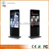Standing Kiosk 65 inch full HD electronic display touch screen board