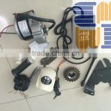 bike conversion kits for bicycle/cycle 2014 hot sale bangladesh