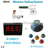 Wireless Paging Transmitter System K-2000AT receiver K-M table buzzer