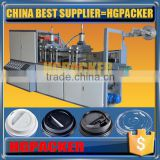 MADE IN CHINA PP MATERIAL HGMF-500 Popcorn Bucket lid forming machine