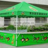 Famous branding tent,folding tent,folding cheap pop up gazebo,folding gazebo UK use