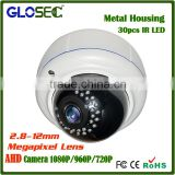 New model 100m ir waterproof cctv camera long range security shenzhen