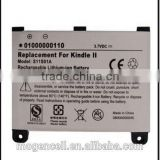 Prismatic for Kindle Battery Replacement Battery For Kindle 2 in high capacity