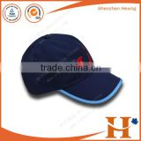 New Custom Microfiber Mesh Hats Dry Fit Blue Sport Cap For Man From Hatter Factory                                                                         Quality Choice
