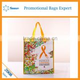 Taobao pp woven bag buyer pp woven silage bag shopping bag pp woven