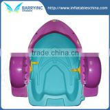 Outdoor children water boat/water boat for kids/paddle boat manufacturers China