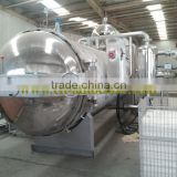 Large Capacity Automatic Electric Steam Food Retort Autoclave