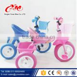 Differential toy tricycle trike for children / 3 wheel custom tricycles for kids /new model trike for kindergarten