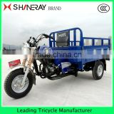 HOT SALE!! Three wheel motor vehicle tricycle cargo car sale