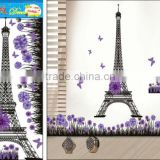 2014 new window grills design pictures room decor 3d wall stickers