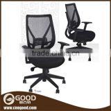 Modern Used Office Furniture Cheap Office Chair