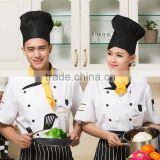 Chinese restaurant uniform, chinese style uniform, traditional chinese chef coat