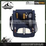 Picnic Wine Cooler Bag Equipped for 2 with Glasses Tote Carrier 1.5 L Bottle Gift Insulated Picnic Travel Holder Glasses