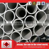 34CrMo4 /4130X gas cylinder seamless alloy steel pipe