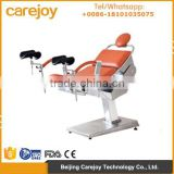 Electric Gynaecology Examination & Operating Table Surgical/operation table bed with CE certification
