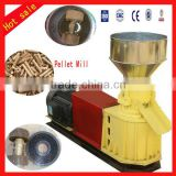 Unique design and solid biomass pellet machine/ wood sawdust pellet press with high density and high pressure wholesale price