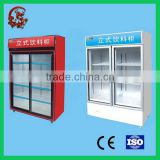 2017 new design drink refrigerator showcase for sale