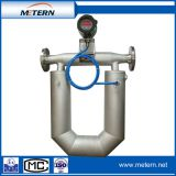 SS316 dual measuring tube Coriolis mass flow meter