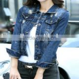 bleach basic style vintage blue stretch denim women's jacket with studs