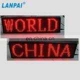 P10-1664Y or P10-1664R led display, led moving sign, led panel ( can provide communication protocol )