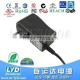 Universal 18W 12v 1.5a ac adapter with UL PSE CB CE FCC for Modem/Router/Mini TV/Mobile/DVD