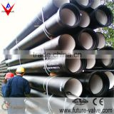 DCI Water Pipe / DCI Pipe / DCI Pipes And Fittings                                                                         Quality Choice