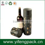Custom Fancy Round Tube Paper Cardboard Wine Gift Boxes, 0503111YF Round Gift Box Wholesale