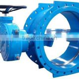 Electric Actuated Triple Offset Butterfly Valve from China