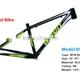 Discounted price good quality china mountain bike frame and aluminum bike frame