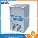 buy wholesale direct from china cube ice maker factory