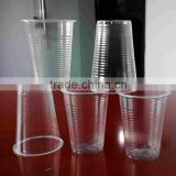 disposable coffee cups,plastic cups 7 oz,plastic beer cup                                                                         Quality Choice