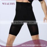 Popular for the market Firm powerful Waist slimming Cincher Underbust Strapless sport body shaper for men