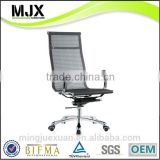 Foshan high quality fashion high back ergonomic chair chrome metal mesh office chair price