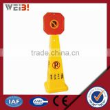 School Signboard Traffic Safety Equipment