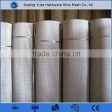 "2""*4"" dutch twilled weave stainless steel wire welded mesh stainless steel welded wire mesh (China Manufacturer)"