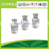 feed grade Choline chloride