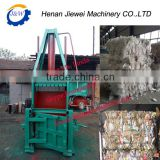 Vertical hydraulic cardboard baling press machine/cardboard press machine/hydraulic cardboard baler