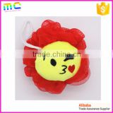 2016 baby's new fashion cheap PE mesh bath ball bath sponge bath brush smile sunshine expression animation