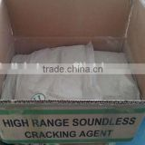 Silent Cracking Powder For Granite Marble Quarry Stone