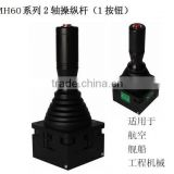 For air Ship Construction Machinery OMH60 2-axis +1 button Hall joystick