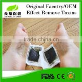 Private label detox foot patch OEM service low MOQ ionic detox foot spa sleeping liver detox patch