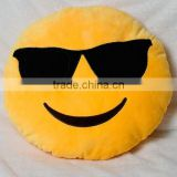 20 Styles Emoji Smiley Emotion Round Cushion Home Pillow Stuffed Plush Soft Toy Almofada Cushion Cover Christmas Present